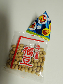 水天宮の節分2014 福豆とキョロちゃん