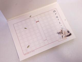 猫のミニミニ原稿用紙