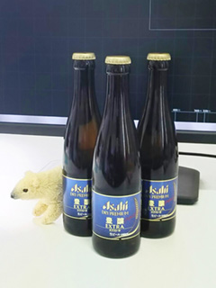Asahi DRY PREMIUM 豊醸 EXTRA